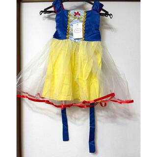 Disney - 【新品未使用タグ付き】白雪姫ドレス 100 ハロウィン 女の子 仮装 プリンセス