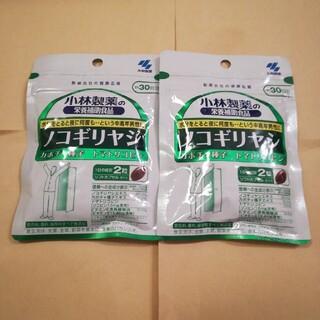 小林製薬 - 小林製薬 ノコギリヤシ30日分×2袋