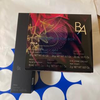 POLA - ポーラ BAローションN 本体 プレシャスコレクションボックス