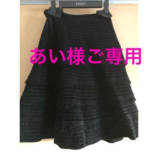 FOXEY - ♡フォクシースカート♡ foxey 38サイズ