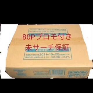ポケモン(ポケモン)のポケモンカード 25th anniversary collection カートン(カード)