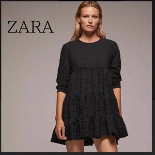 ZARA - ZARA テクスチャー ティアード ワンピース