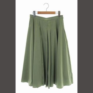 アナイ(ANAYI)のアナイ ANAYI 21SS ストレッチツイル スカート 38 スモークグリーン(ひざ丈スカート)