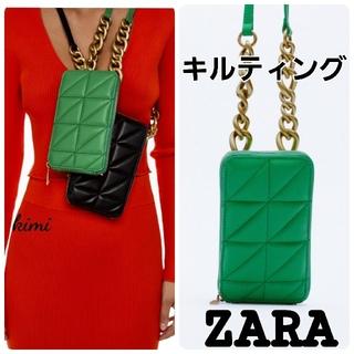 ZARA - ZARA グリーン キルティング スマートフォンポーチ