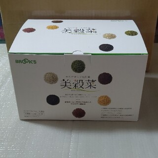 Brooks - 美穀菜ブルックス 6種類5袋ずつ+オマケ2袋