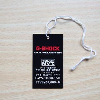 G-SHOCK - 【送料無料】タグ ガルフマスター GWN-1000B-1AJF