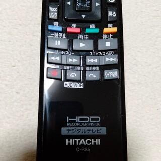 日立 - C-RS5  日立テレビWoooの純正リモコン