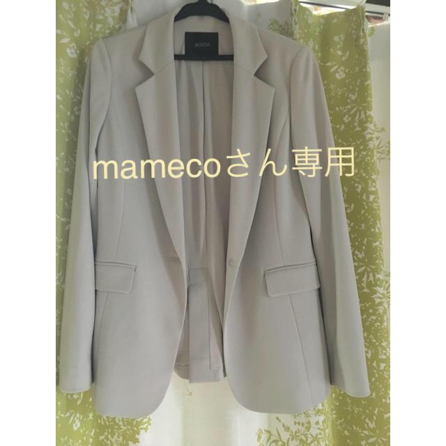 BOSCH(ボッシュ)のmamecoさん専用:ベージュのジャケット レディースのジャケット/アウター(テーラードジャケット)の商品写真