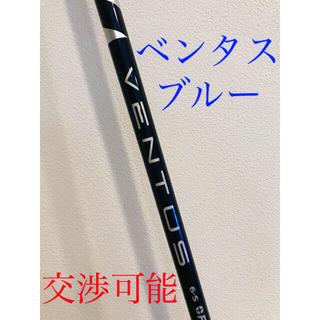 Fujikura - ベンタス ブルー ベロコア 6S テーラーメイド用 スリーブ付き