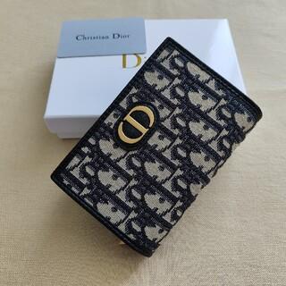 Dior - ❤大人気❤さいふ~Dior ディオール 折り財布 小銭入れ