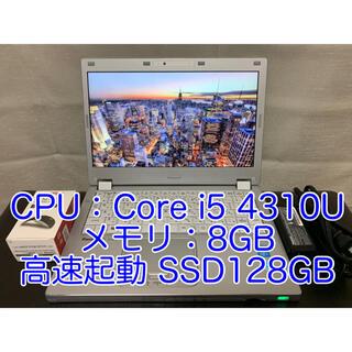 Panasonic - パナソニックノートパソコン Corei5 8GB SSD128GB