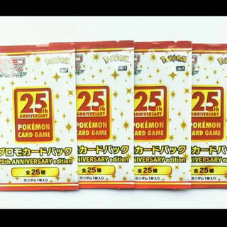 ポケモン(ポケモン)のポケモン カード 25th ANNIVERSARY COLLECTION(カード)