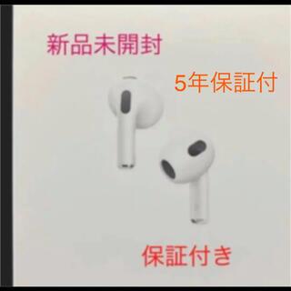 Apple - Apple AirPods 3 新品未開封5年保証付