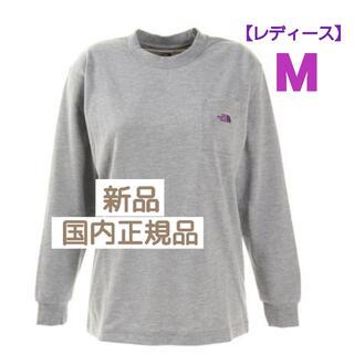 THE NORTH FACE - ノースフェイス  ロンT 長袖Tシャツ 【レディース】NT62003X(Z) M