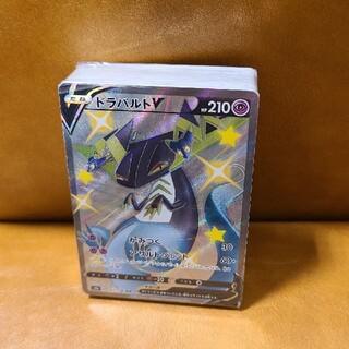 ポケモン(ポケモン)の【セール】ポケモンカード まとめ売り  ドラパルト色違い(カード)