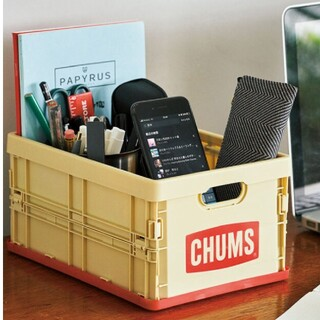 チャムス(CHUMS)のモノマスター付録チャムスコンテナボックスベージュ一点のみ(その他)