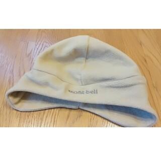 モンベル(mont bell)のmont-bellモンベル ベビー 帽子(帽子)