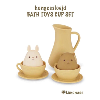 コドモビームス(こども ビームス)の21AW kongessloejd シリコン製バストイセット ◾️レモネード(知育玩具)