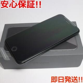 アイフォーン(iPhone)の新品 SIMフリー iPhone8 64GB スペースグレイ (スマートフォン本体)