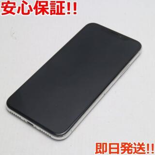 アイフォーン(iPhone)の超美品 SIMフリー iPhoneX 256GB シルバー (スマートフォン本体)
