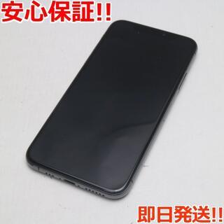 アイフォーン(iPhone)の新品同様 SIMフリー iPhoneXS 64GB スペースグレイ(スマートフォン本体)