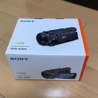 SONY - 【即納】新品 ソニー ビデオカメラ FDR-AX60