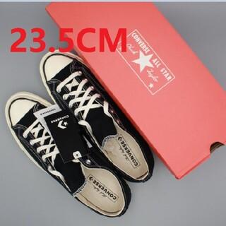 ★コンバースチャックテイラー70【新品未使用】ct70 ★23.5cm