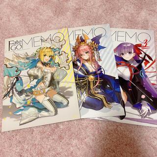 【FGO】Fate/GO MEMO 1~3 ワダアルコ 同人誌 イラスト集(一般)