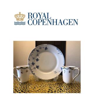 ロイヤルコペンハーゲン(ROYAL COPENHAGEN)のロイヤルコペンハーゲン⭐️エレメンツプレート28cmスターフルーテッドマグ2個(食器)