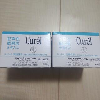 Curel - キュレル モイスチャーバーム ジャー(70g)