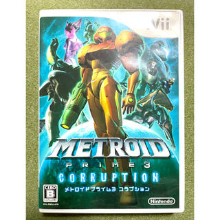 ウィー(Wii)のメトロイドプライム3 コラプション(家庭用ゲームソフト)
