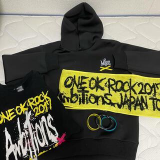 ワンオクロック(ONE OK ROCK)のワンオク Ambitions2017JapanTour グッズセット売り(ミュージシャン)