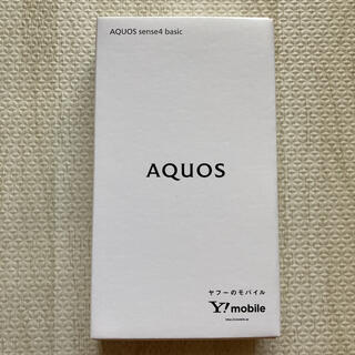 AQUOS - AQUOS sense4 basic/ ライトカッパー /SIMフリー
