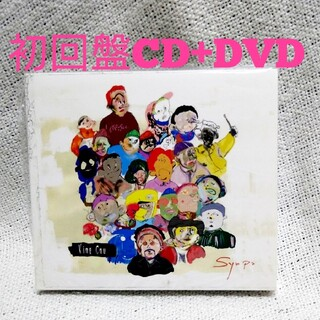 Sympa King Gnu CD