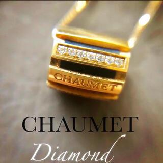 ショーメ(CHAUMET)のショーメ ペンダントトップ ハーフダイヤモンド クラスワン k18  ネックレス(ネックレス)