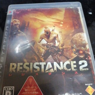 PlayStation3 - RESISTANCE 2(レジスタンス 2) PS3
