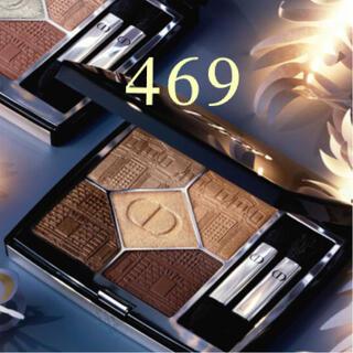 Dior - 新品 DIOR サンククルール 469