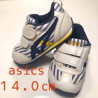 アシックス(asics)のasicsアシックス スニーカー14cm 男の子靴 シューズ(スニーカー)