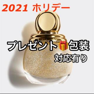 クリスチャンディオール(Christian Dior)のディオール 2021. ホリデー限定 ネイル 001 新品未使用 クリスマス限定(マニキュア)