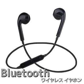 Bluetooth ワイヤレス イヤホン ブラック 黒 イヤフォン