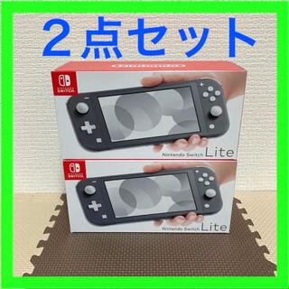 Nintendo Switch - 《2点セット》Nintendo Switch Lite グレー 本体