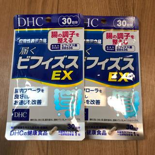ディーエイチシー(DHC)のDHC 届くビフィズスEX 2個(ビタミン)