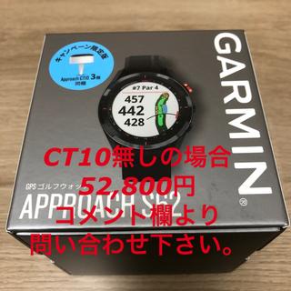 GARMIN - ⭐️新品未使用⭐️ガーミン アプローチS62 キャンペーン限定品CT10 3個付
