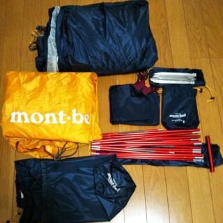 mont bell - モンベル ステラリッジ2型 テント グラウンドシート