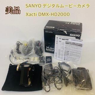 SANYO - SANYO デジタルムービーカメラ Xacti ザクティ DMX-HD2000