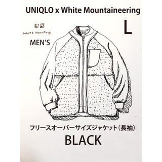 UNIQLO - UNIQLO x WM フリースオーバーサイズジャケット  BLACK L