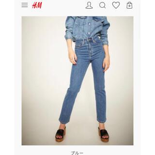 H&M - ☆美品☆h&m ハイウエストストレートデニム /ブルー/EUR32