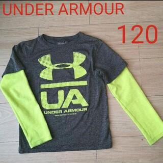 アンダーアーマー(UNDER ARMOUR)のUNDER ARMOUR★長袖Tシャツ 120 110(Tシャツ/カットソー)