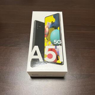 【新品 未使用】Galaxy A51 5G ブラック