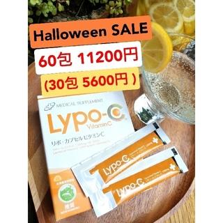 SPIC リポカプセルビタミンC 60包リポC Lypo-C リポカプセル